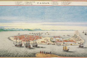 Fort Zeelandia (17th century), Formosa (Taiwan).
