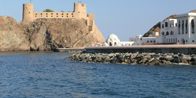 Jalali Fort, Muscat, Oman (photo © by Fritz Gosselck)