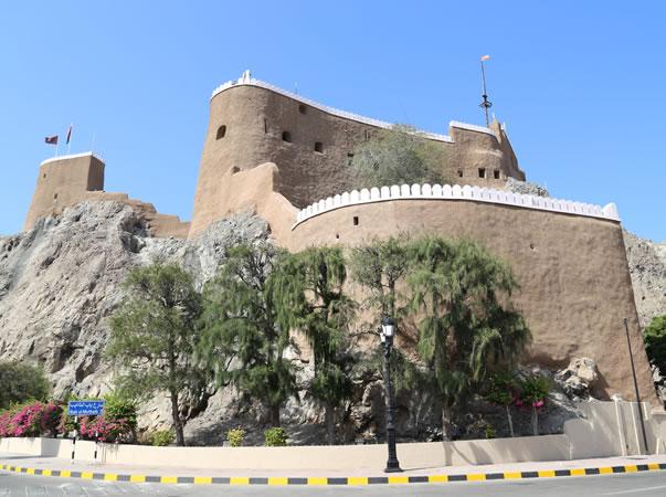 Mirani Fort, Muscat, Oman. Author and Copyright João Sarmento
