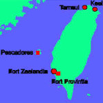 The Dutch settlements in Formosa (Taiwan). Author and Copyright Marco Ramerini