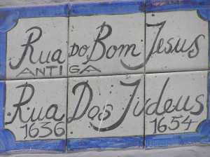 Rua do Bom Jesus (Rua dos Judeus during Dutch rule),Recife, Pernambuco, Brazil. Author and Copyright Marco Ramerini