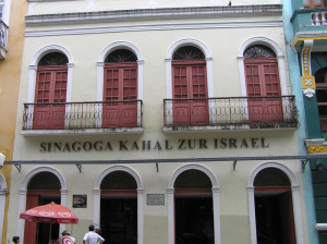 The first synagogue of the Americas (Kahal Zur Israel), Recife, Pernambuco, Brazil. Author and Copyright Marco Ramerini