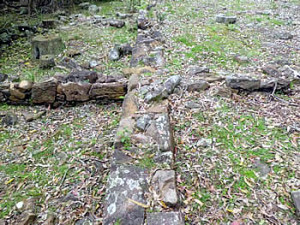 Bittangabee Bay ruins. Author and Copyright Jones Matos da Silva.,