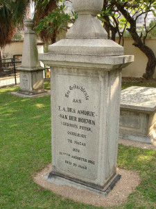 Dutch grave (1865) in the Roman Catholic cemetery, Macau. Photo by Magiel Venema