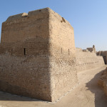 Fort Qal'at al-Bahrain, Bahrain. Author and Copyright João Sarmento,