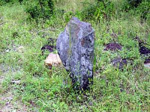 Grave marker. Luanze, Zimbabwe. Author and Copyright Chris Dunbar