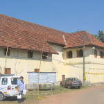 Mattancherry Palace (Dutch Palace), Cochin, India. Author P.K.Niyogi. No Copyright