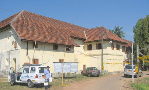 Mattancherry Palace (Dutch Palace), Cochin, India. Author P.K.Niyogi. No Copyright
