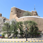Mirani Fort, Muscat, Oman. Author and Copyright João Sarmento
