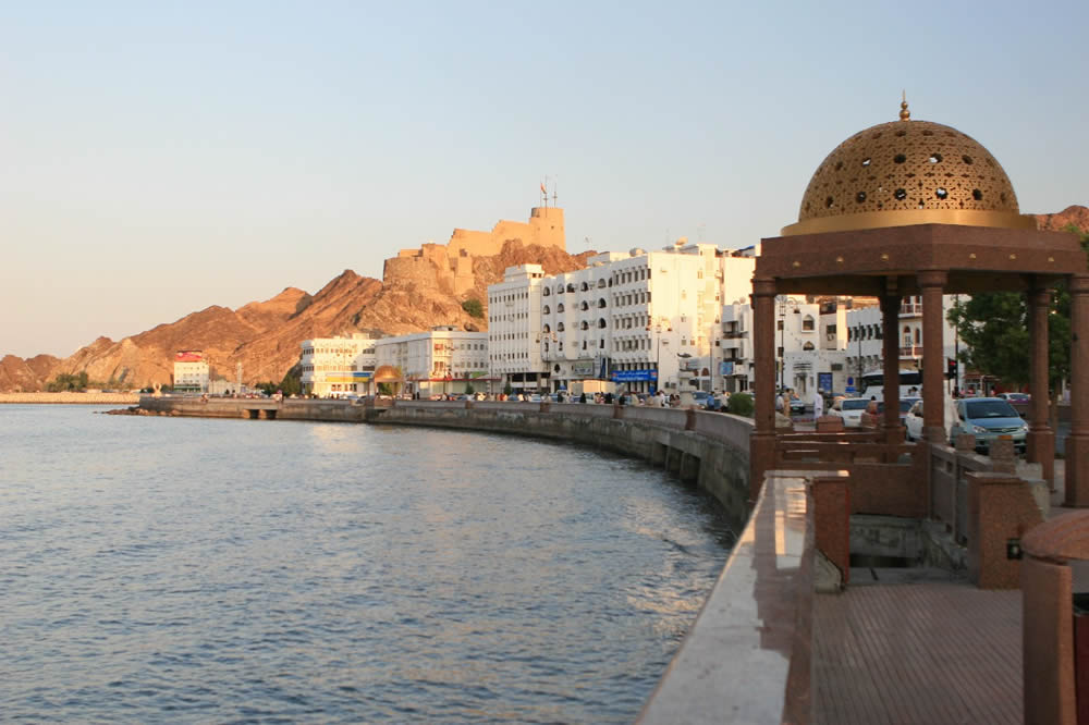 Mutrah Fort, Muscat, Oman (photo © by Fritz Gosselck)